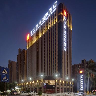 东莞东方银座国际酒店_4002266