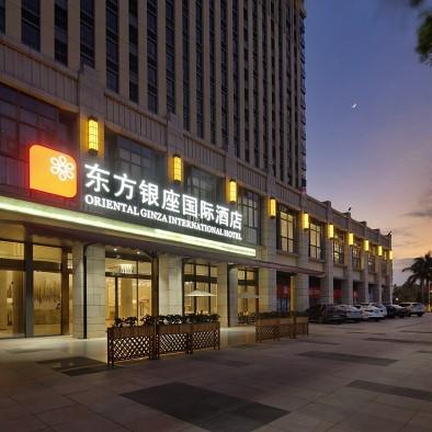 東莞東方銀座國際酒店