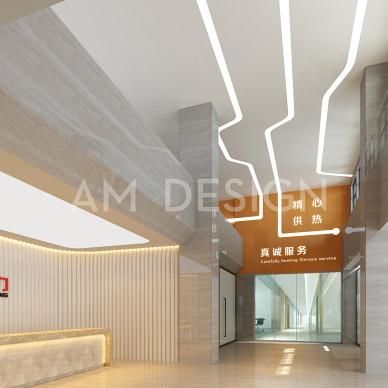 AM设计-新城热力办公楼_4004163