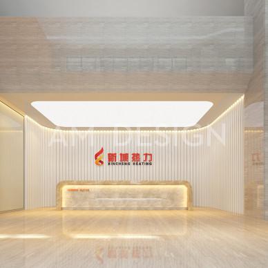 AM设计-新城热力办公楼_4004164
