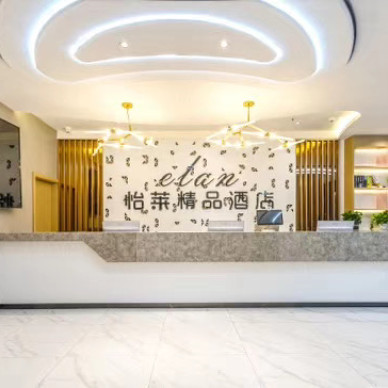 华住怡莱精品酒店(翻新项目)_4006597