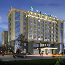 蘇州國際藝術大酒店_4013275