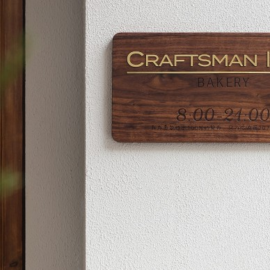 【苏格设计】craftsman 101%_4028859
