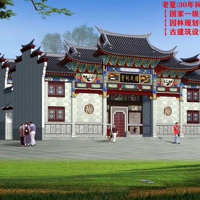 海南祠堂设计,广西宗祠设计,贵州祠堂