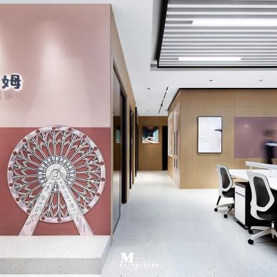 傅晓设计 | 母婴电商办公空间_4037341