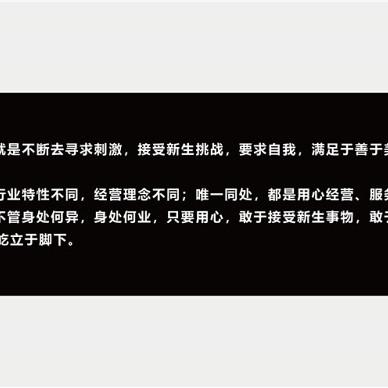 容·变_4043285
