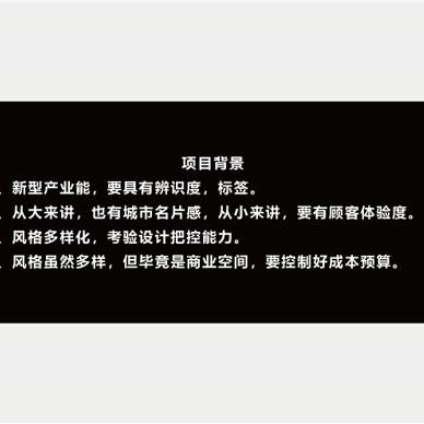 容·变_4043284