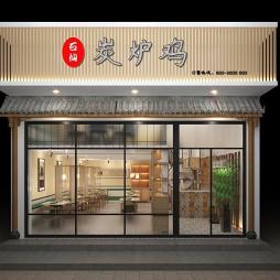 石仙碳炉鸡 火锅 鸡煲_4043381