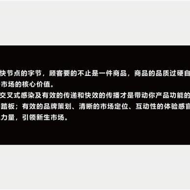 情·迷-美甲店_4044280