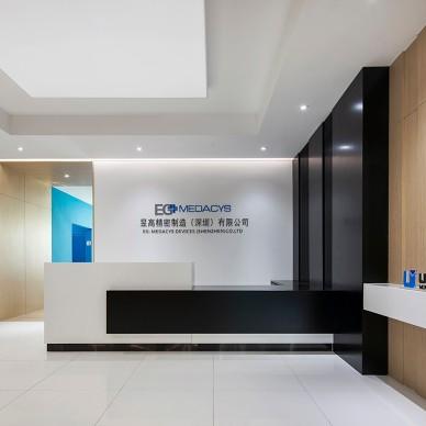 深圳光明厂区办公室改造_4055062