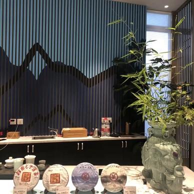 上海中国茶叶体验馆设计完成现场图_4081126