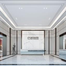 亿都·随园现代风格售楼部_1585296421_4090508