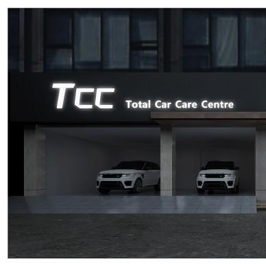 TCC茶室 ▍ 爱车人的茶生活_1585882613_4098945