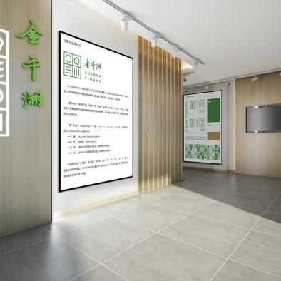 金平湖-农业电商公共服务中心
