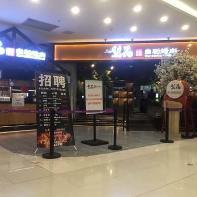 天津梅江永旺商场梨花自助餐厅实景照片_1586747413_4110070