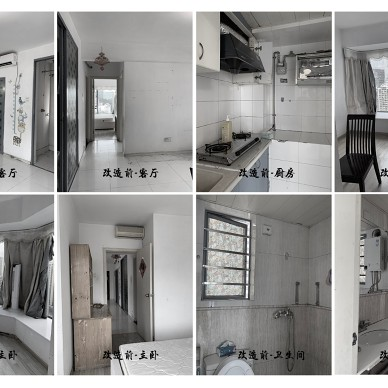55m²的居所,打造简而不单的生活空间。_1587090634_4115120