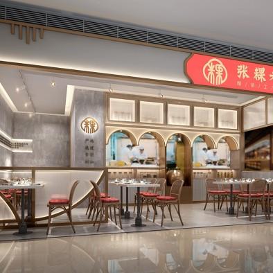 张粿老全新升级创新店铺-华空间设计案例