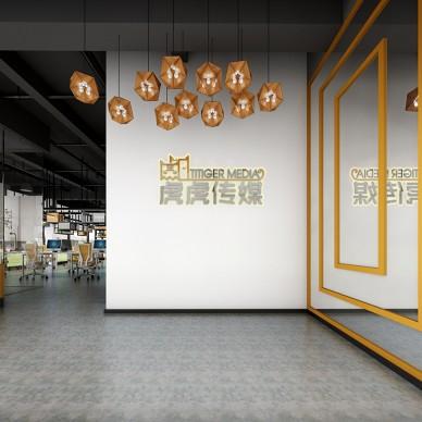 北京虎虎传媒_1588411121_4130476
