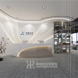 郑州科技公司简单办公室装修方案-金擎科技_4135057