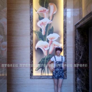 北京手绘墙_1588935338_4136620