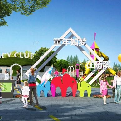 《童年如梦》儿童户外乐园/感统训练乐园_1589005482_4137262