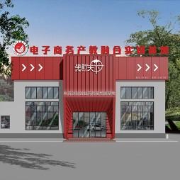 坐标天下济宁职业技术学院设计案例_1589259808_4140127