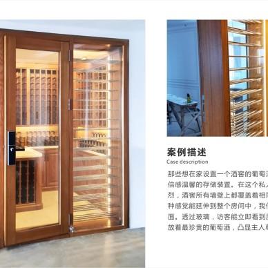 广州酒窖_1589361861_4141407