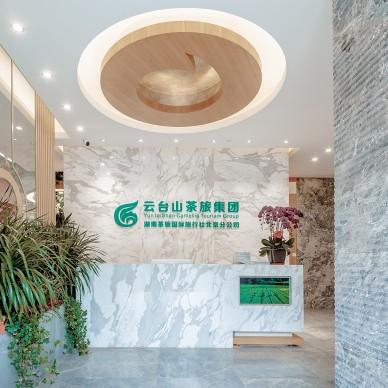 茶文化展示及办公室_1589787826_4145882