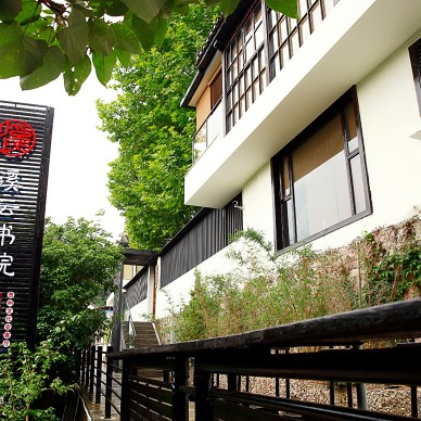 贵阳-溪云书院(贵州文化会客厅)_1589872652_4147128