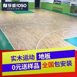 学校体育综合馆运动实木地板室内篮球场_1589873813