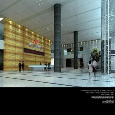 烟台双塔粉丝办公楼约10000平米_1590564865_4156719