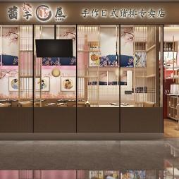 南京市河西新地中心日式料理_1590648792_4157509