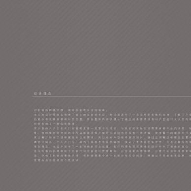 御景华府——w总雅宅_4165480
