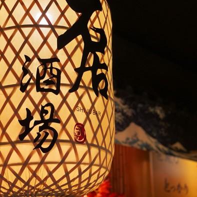 《杭州-石居酒场》