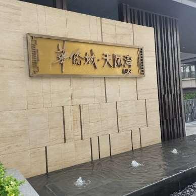 重庆盛世普天_1591495832_4166879