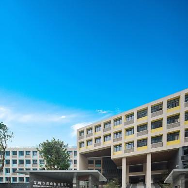 九度设计 | 深圳南山创新实验学校_1592529717_4177968