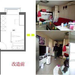 53平米一居室改两居经典案例_4200410