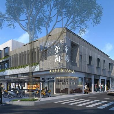 城市更新|智慧菜场改造设计