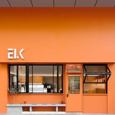 壹阁设计 - ELK_1594953091