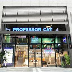 PROFESSOR CAT复合式猫咖_1595923270