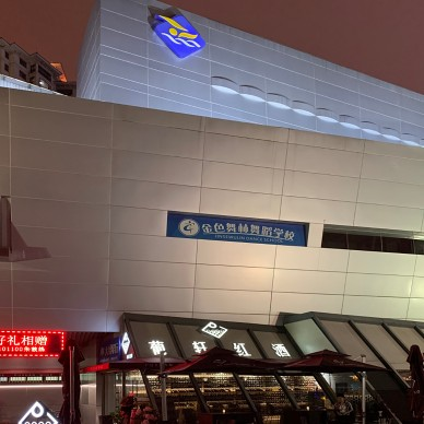 """""""葡轩 · 如room"""" 苏州星海店_1596007606"""