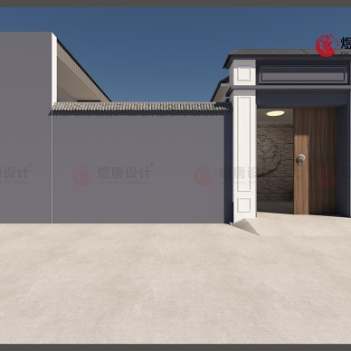 住宅设计--雄安罗萨大街私人住宅设计_1596361727