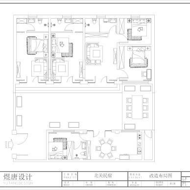 住宅设计--雄安罗萨大街私人住宅设计_1596361729_4222616