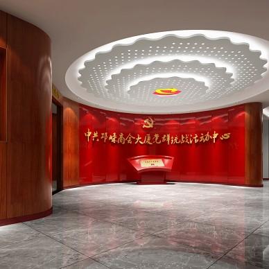 言十设计|邛商大厦党群服务中心_1596694102_4224979