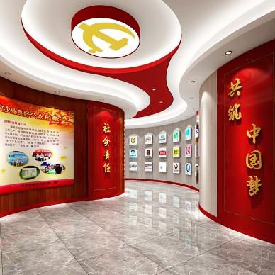 言十设计|邛商大厦党群服务中心_1596694102