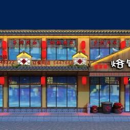 商水洛馍村中餐店_1597588061_4235290