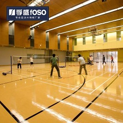 孚盛运动木地板篮球场馆防滑实木地板_1598065083