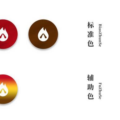 归本主义设计+品牌——简白设计事务所_1598176269_4241494