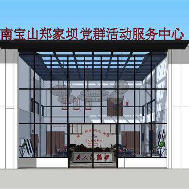 言十设计|邛崃南宝山郑家坝党群服务中心_1598434425_4243550