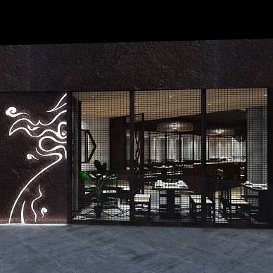 捞王 锅物料理_1598845912_4247527